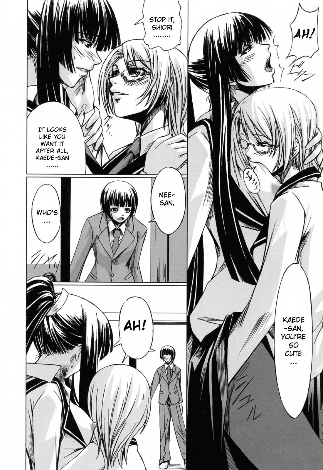 Kanojo to Ane no Nijuu Rasen   Double Helix of Her and the Older Sister 31