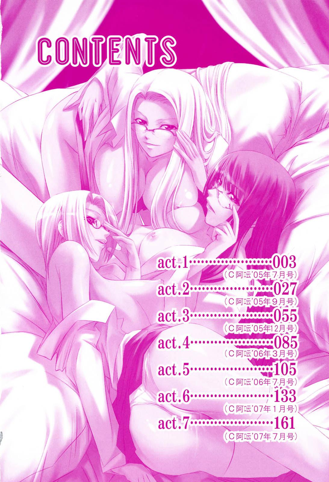 Kanojo to Ane no Nijuu Rasen   Double Helix of Her and the Older Sister 5