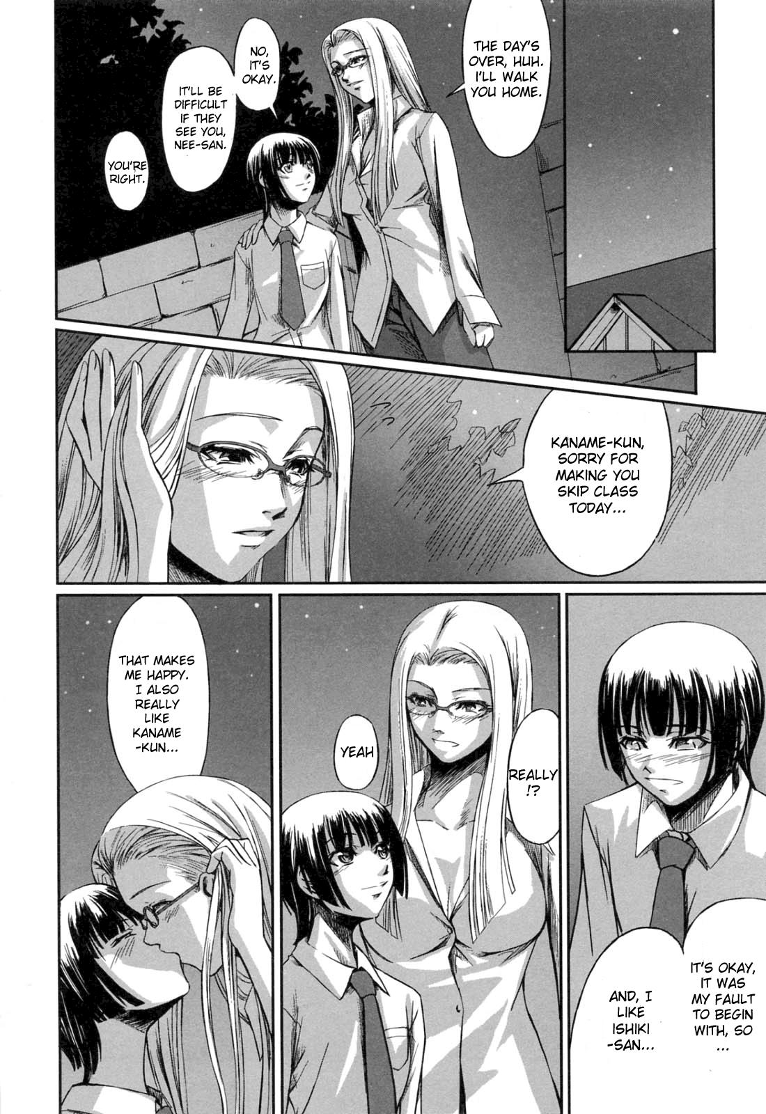 Kanojo to Ane no Nijuu Rasen   Double Helix of Her and the Older Sister 67