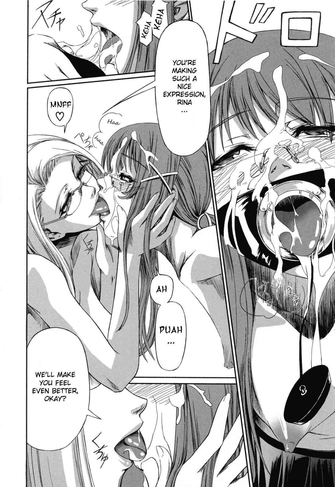 Kanojo to Ane no Nijuu Rasen   Double Helix of Her and the Older Sister 77