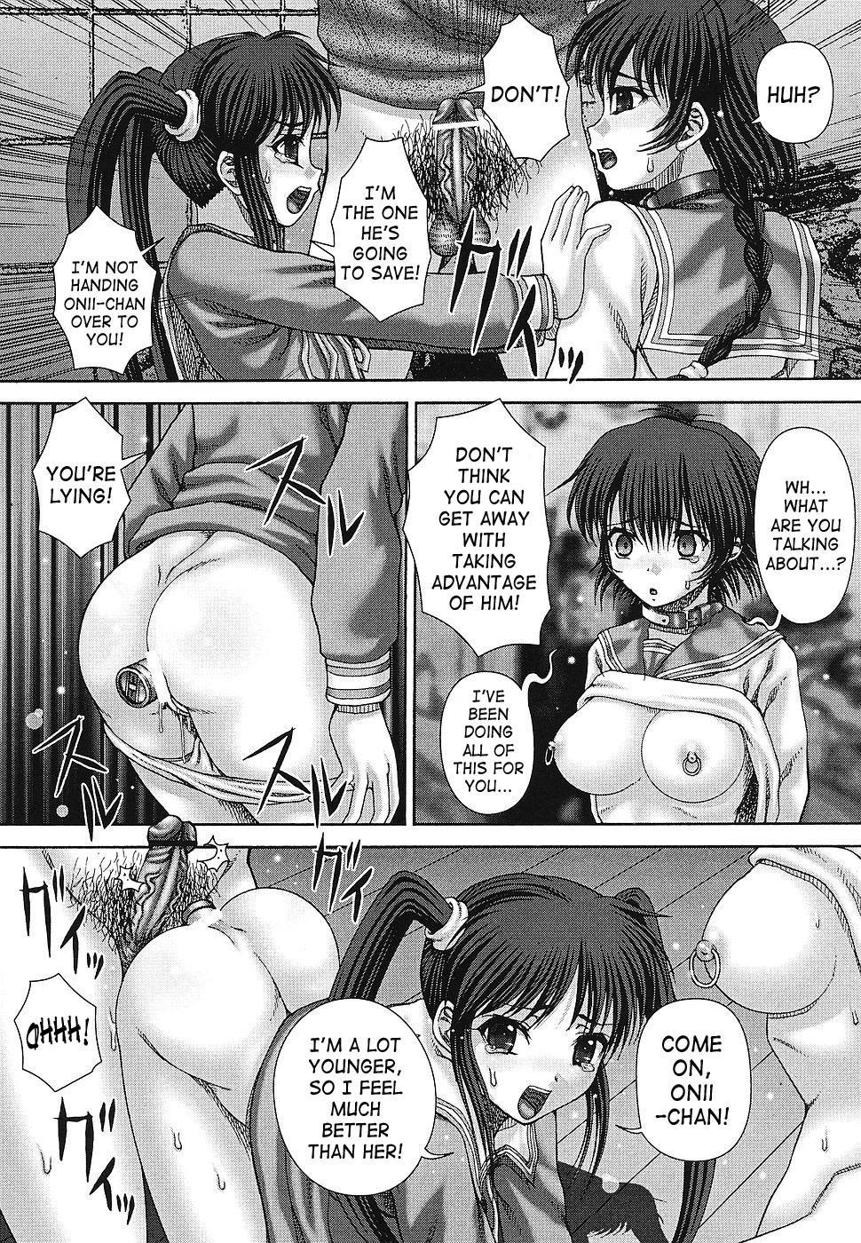 Kaikan to Kutsuu - Pleasure and Pain 18