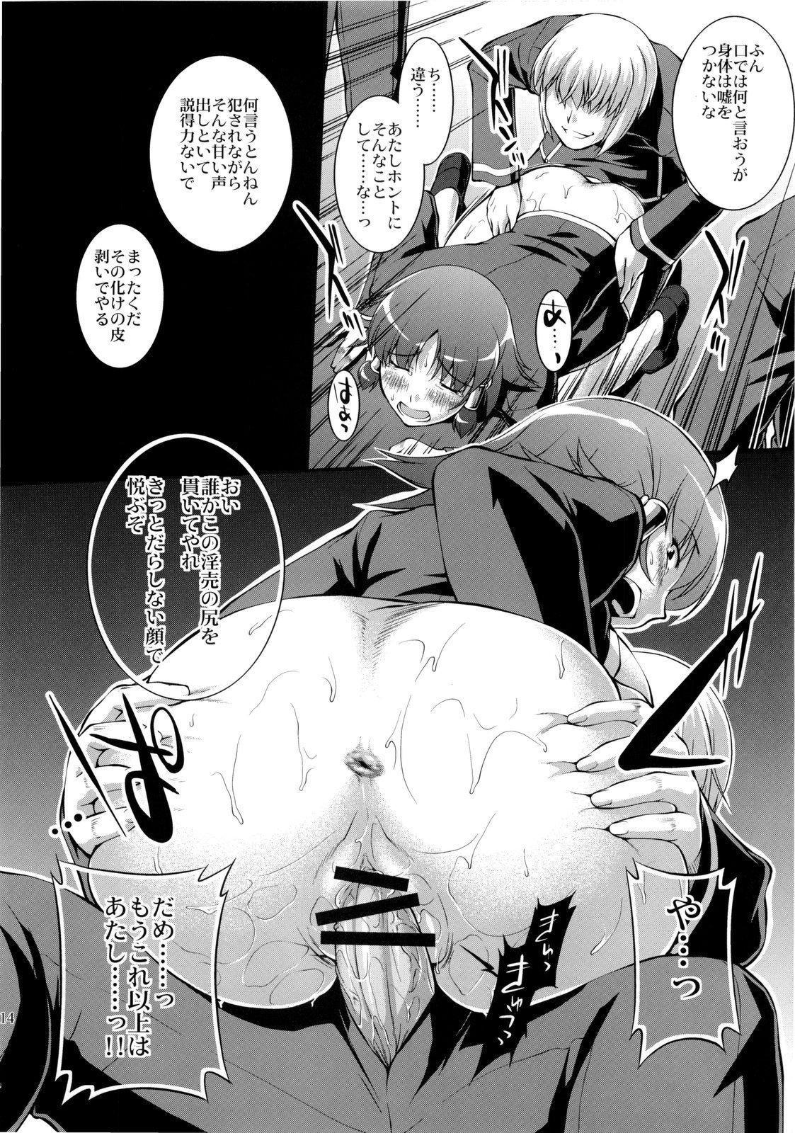 Hanasaku Otome yo Ana o Hore 12