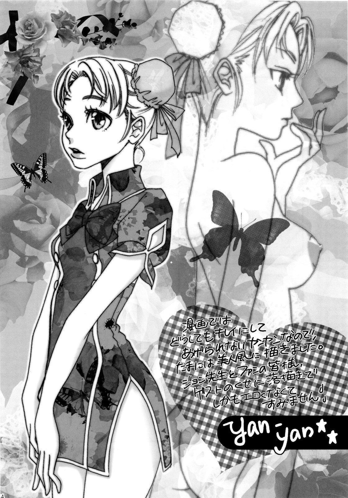 Hanasaku Otome yo Ana o Hore 22