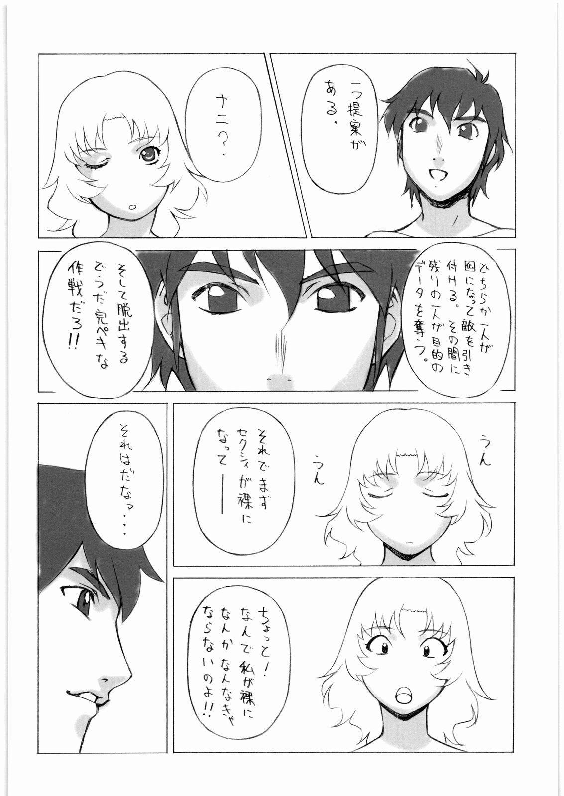 Aa... Natsukashi No Heroine Tachi!! 7 24