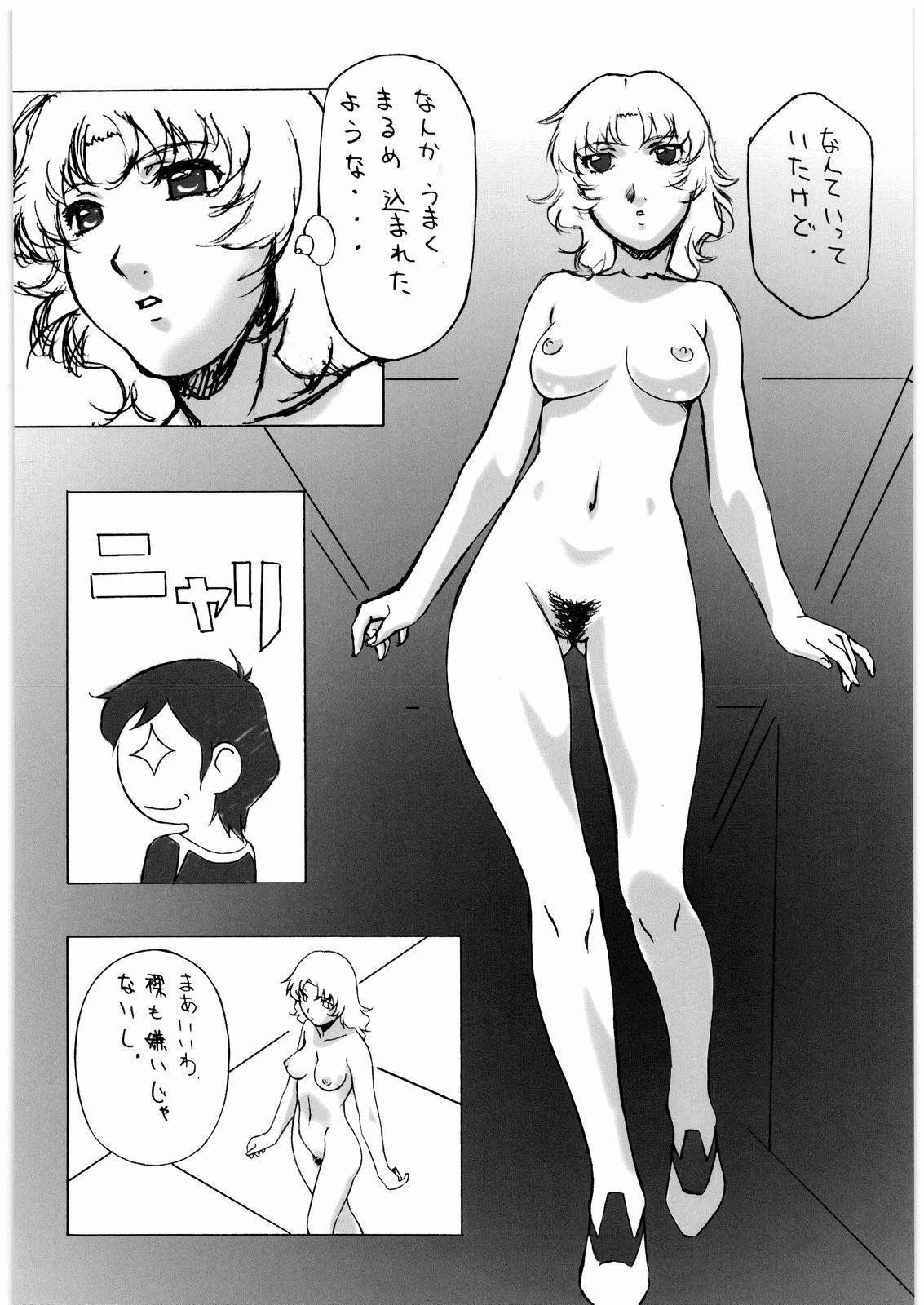 Aa... Natsukashi No Heroine Tachi!! 7 26