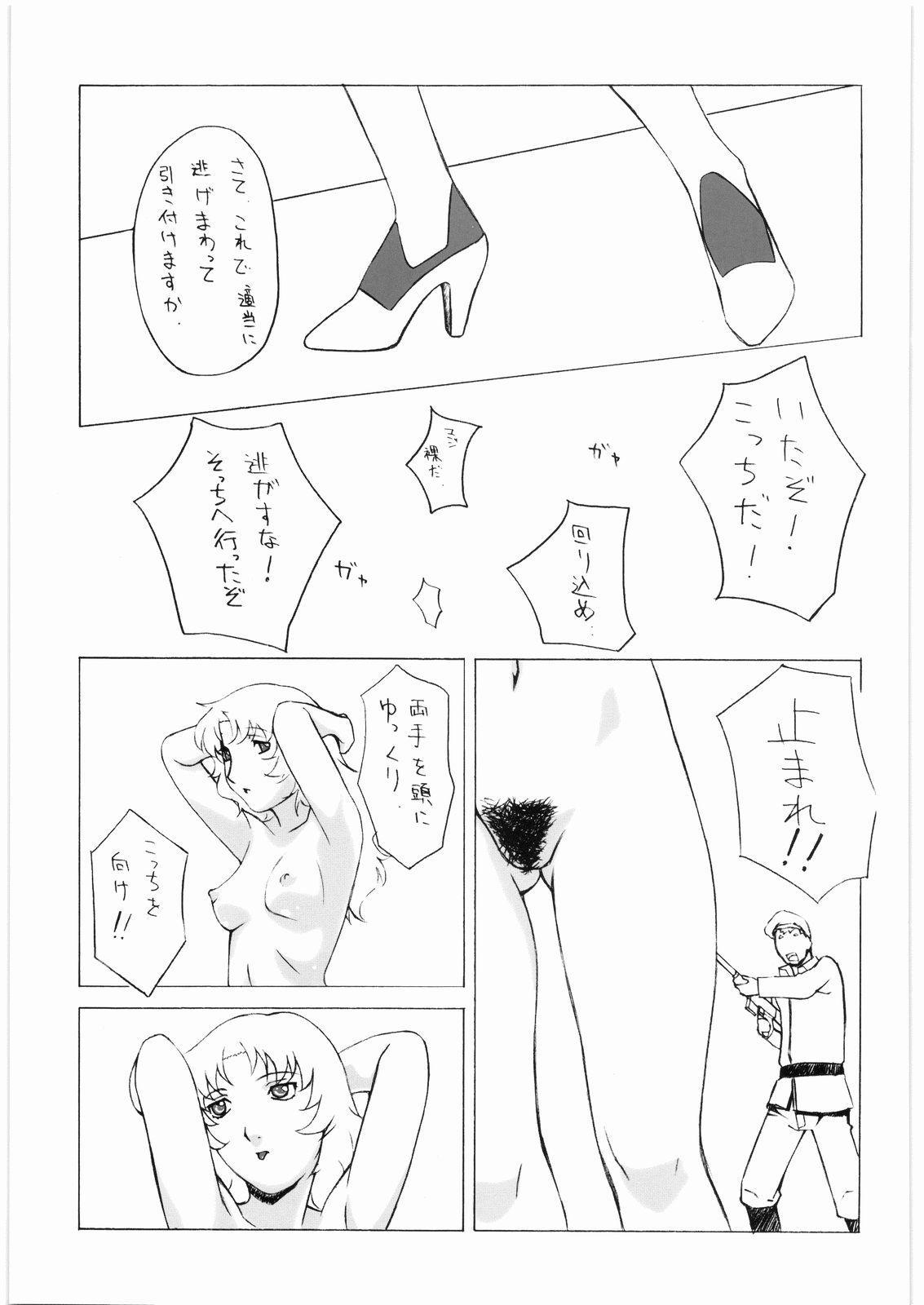 Aa... Natsukashi No Heroine Tachi!! 7 29