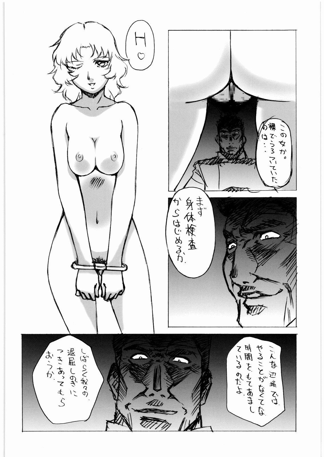 Aa... Natsukashi No Heroine Tachi!! 7 30