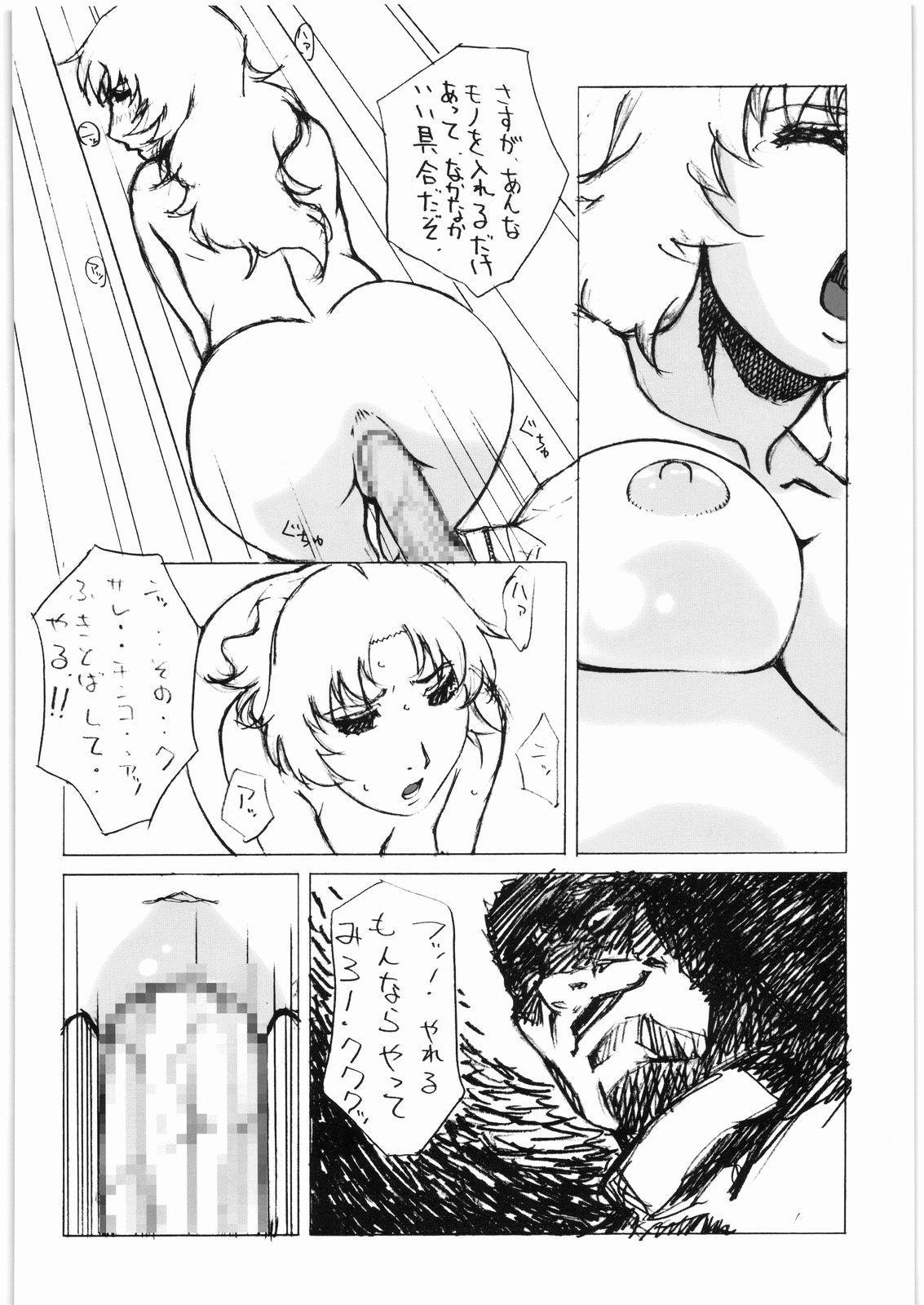 Aa... Natsukashi No Heroine Tachi!! 7 36