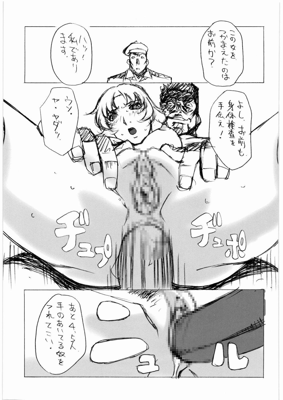 Aa... Natsukashi No Heroine Tachi!! 7 37