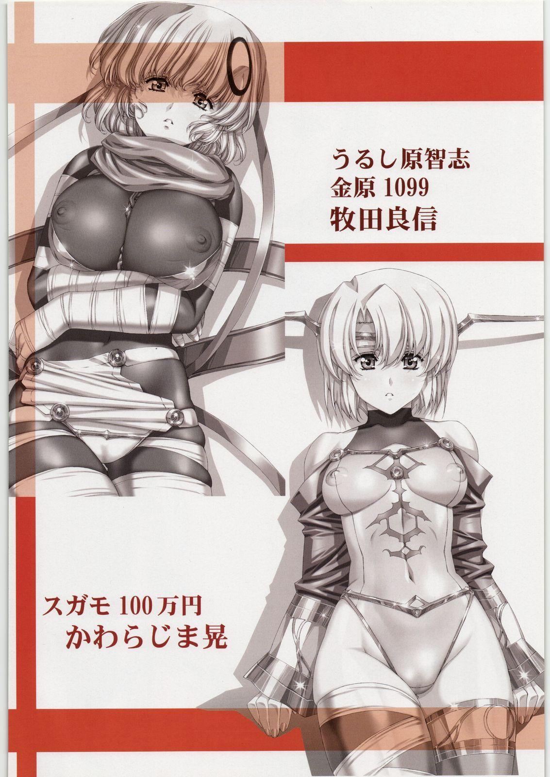 Aa... Natsukashi No Heroine Tachi!! 7 4