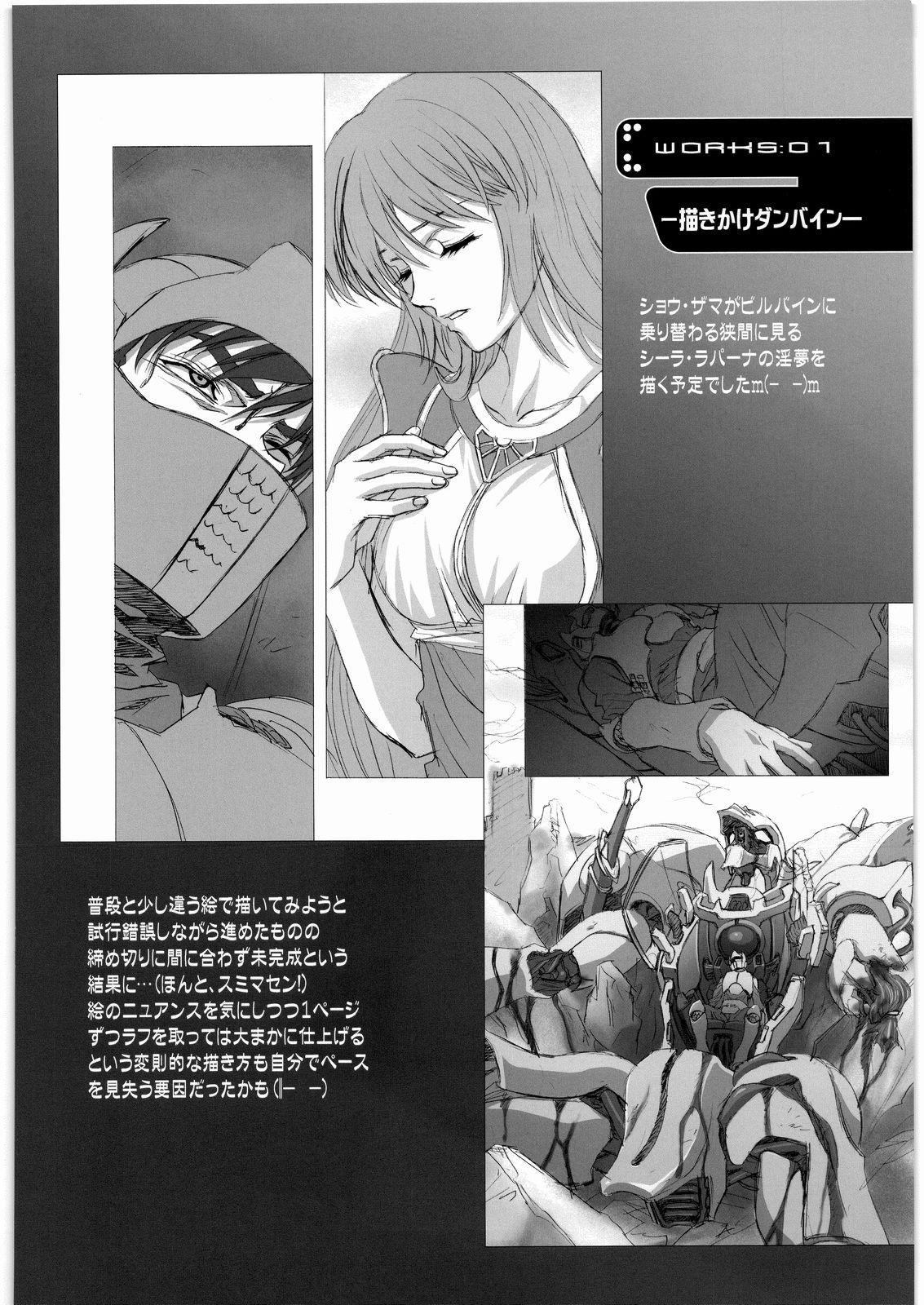 Aa... Natsukashi No Heroine Tachi!! 7 50