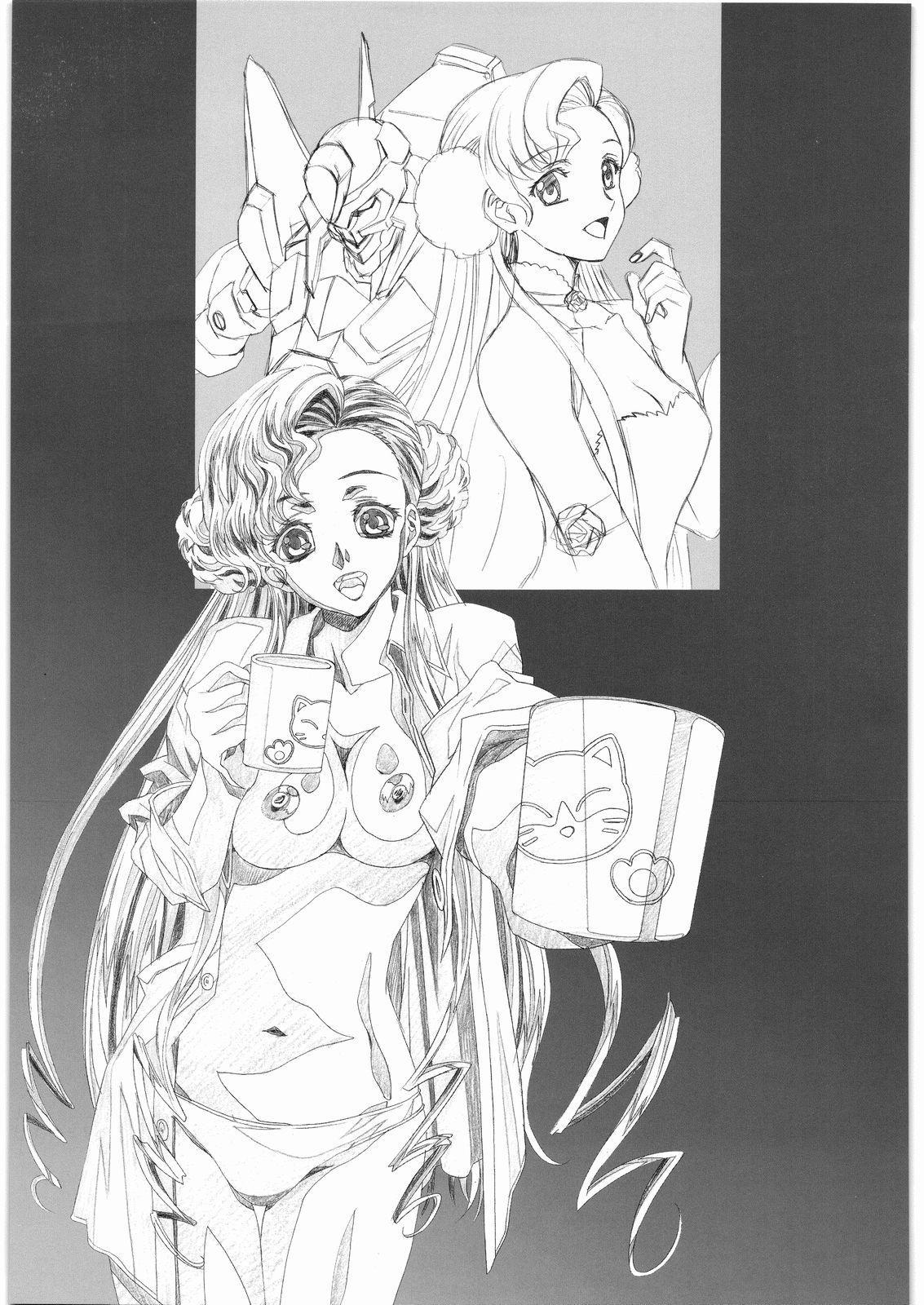 Aa... Natsukashi No Heroine Tachi!! 7 53