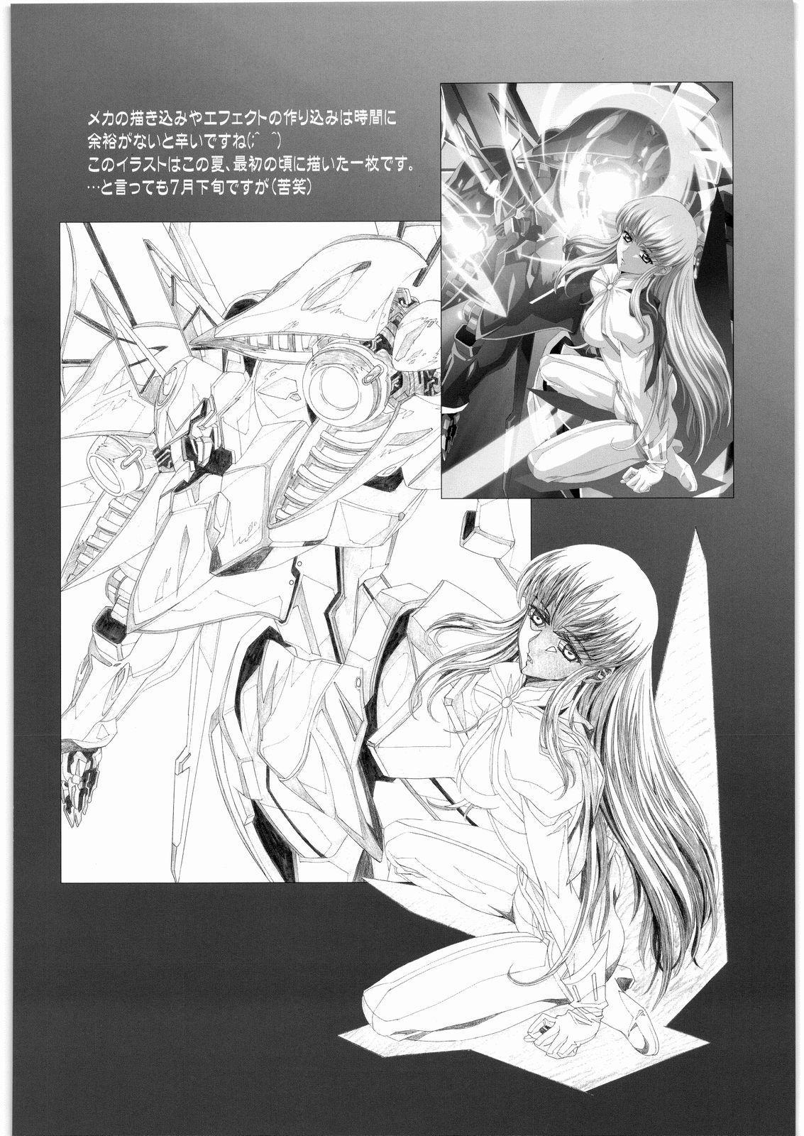 Aa... Natsukashi No Heroine Tachi!! 7 54