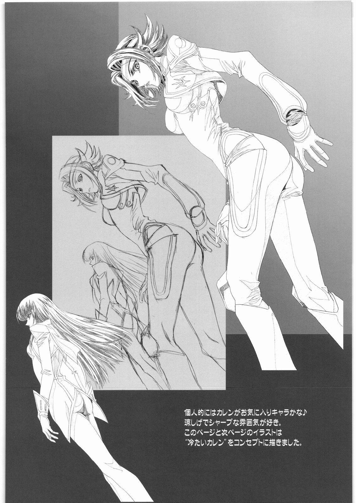Aa... Natsukashi No Heroine Tachi!! 7 56