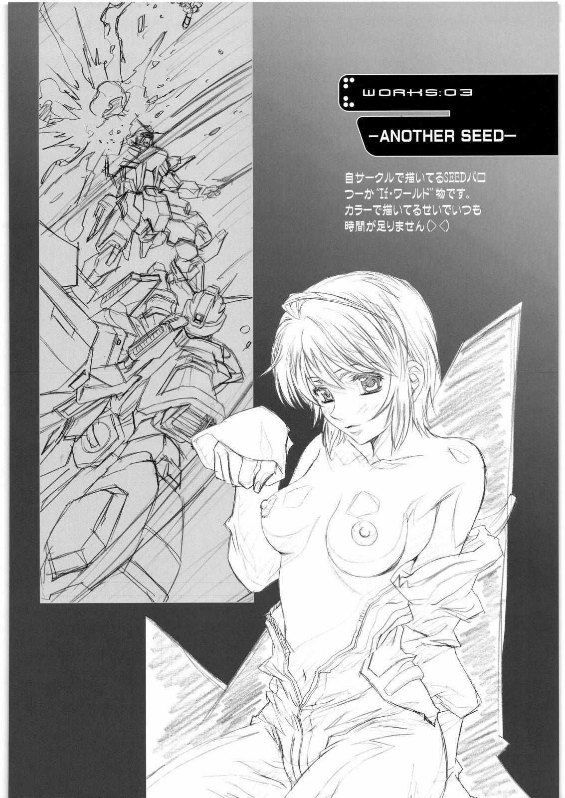 Aa... Natsukashi No Heroine Tachi!! 7 58