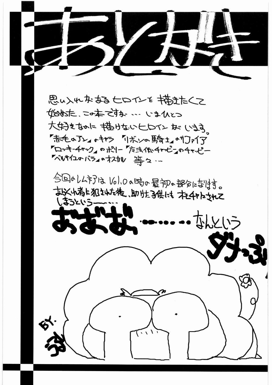 Aa... Natsukashi No Heroine Tachi!! 7 63