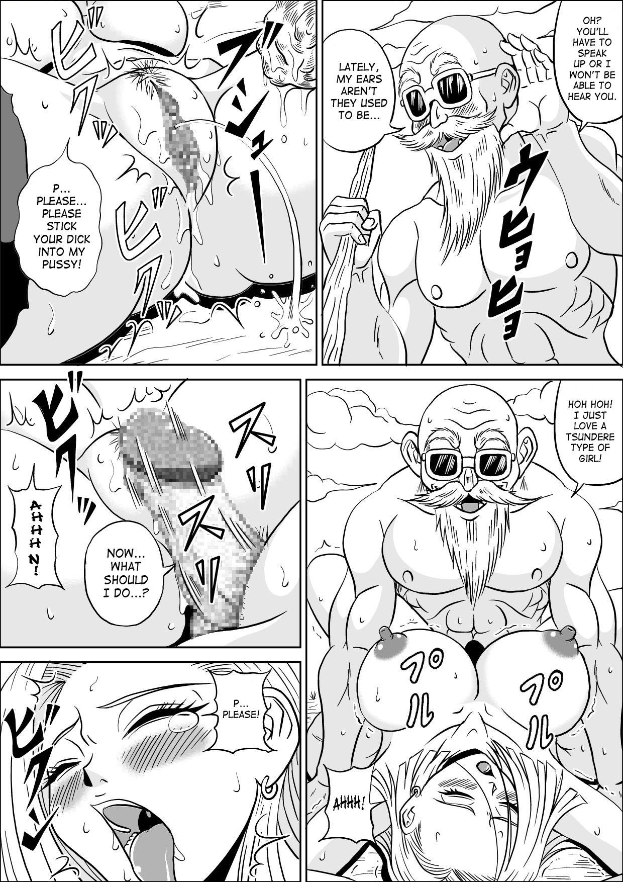 Kame Sennin no Yabou   Kame-Sennin's Ambition 16