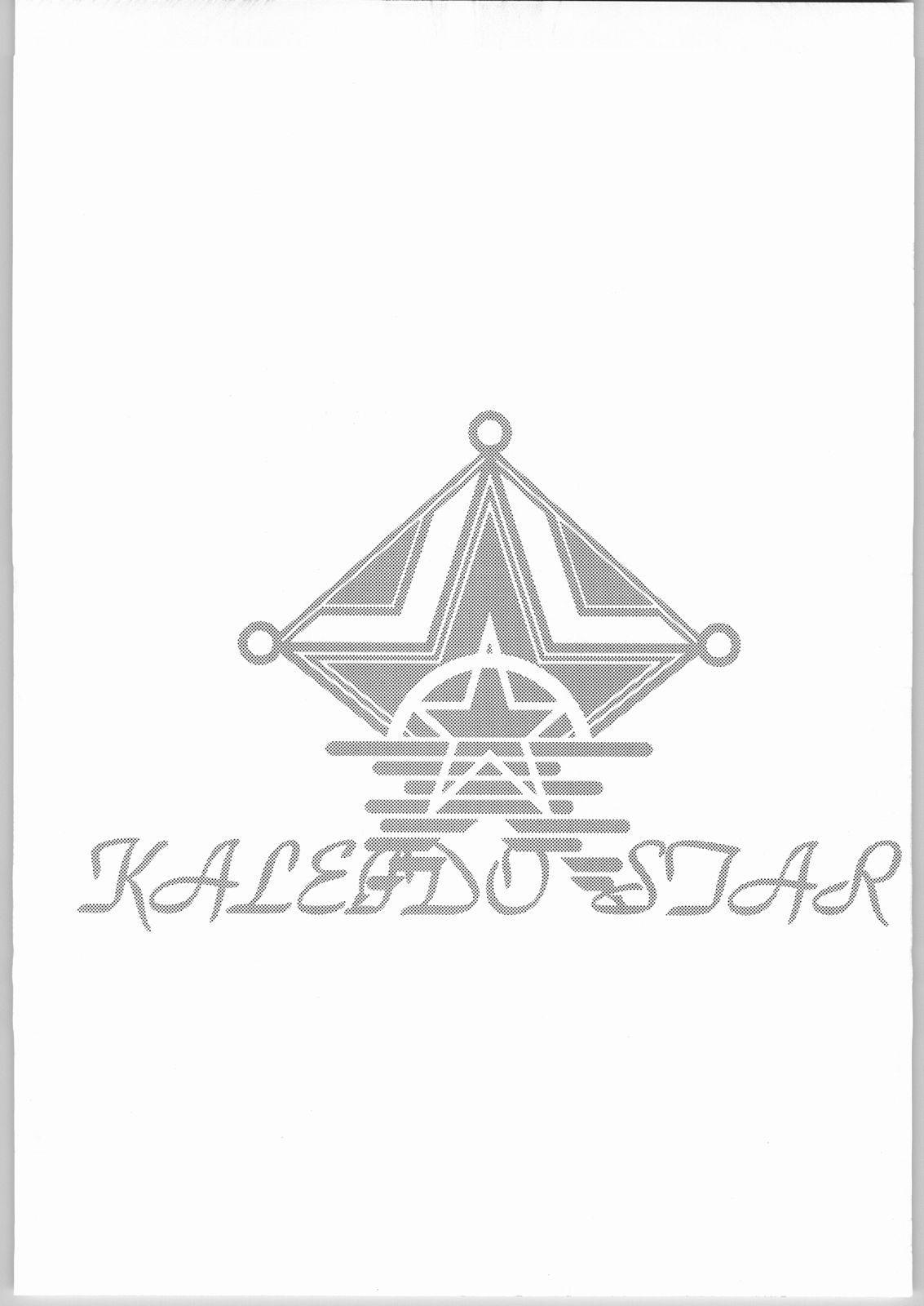 Kaleido Stage Shinya no Bu 02 2