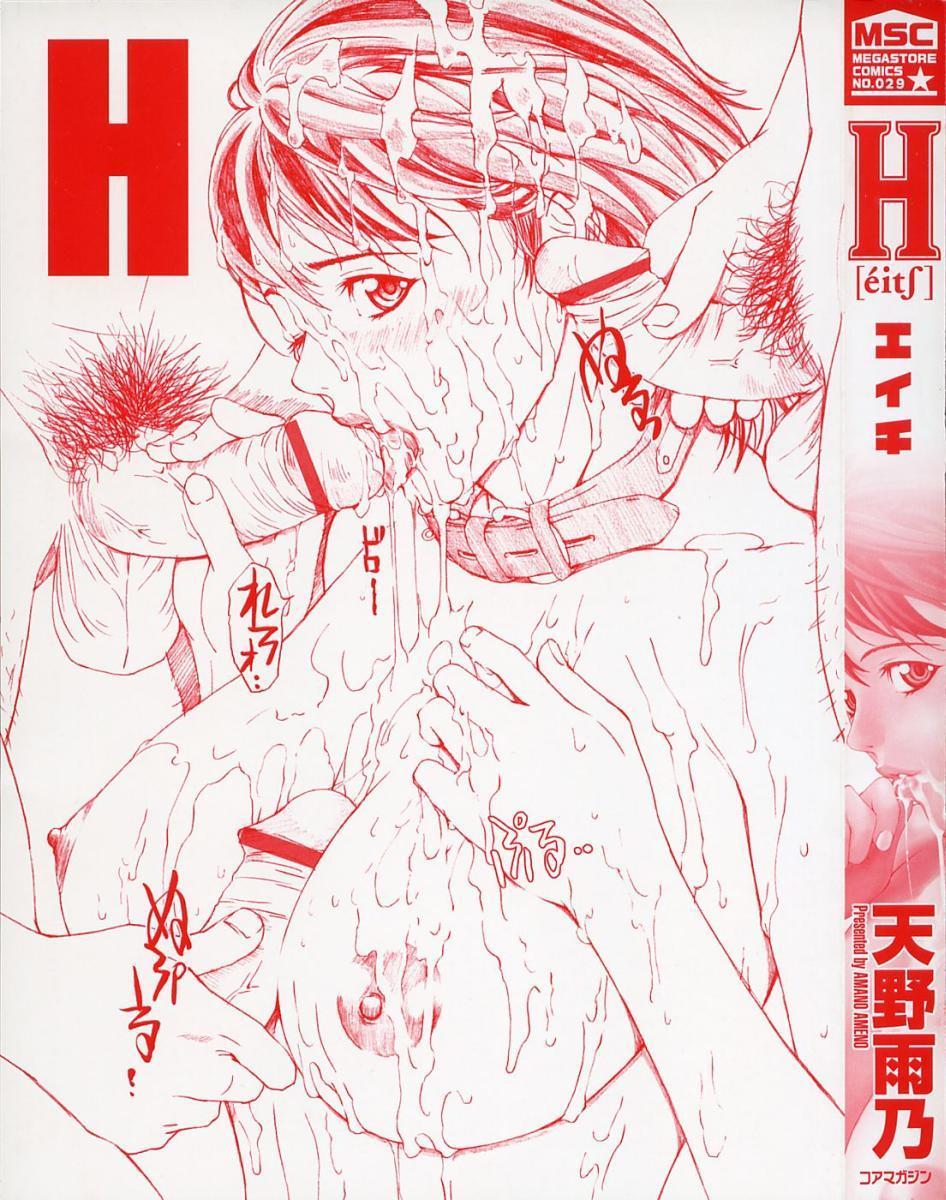 H Ch. 1,4-5,8 4