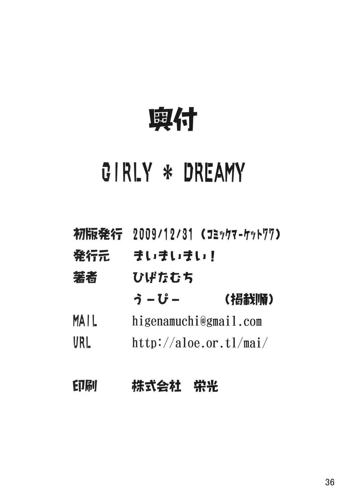 Girly*Dreamy 36
