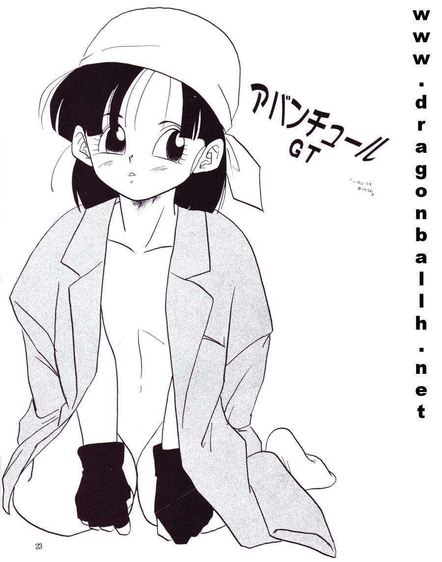 ZZ 22