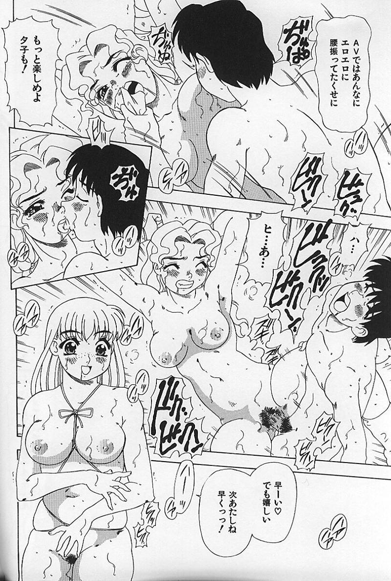 Kinshin Koubi En 44