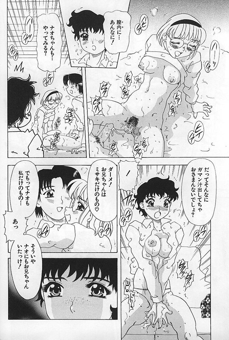 Kinshin Koubi En 54