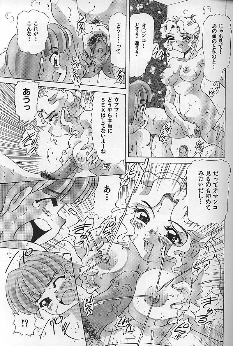 Kinshin Koubi En 75