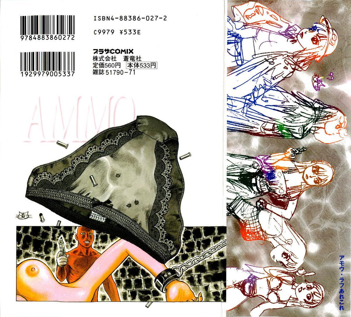 Ammo Vol.1 Ch.1-6 1