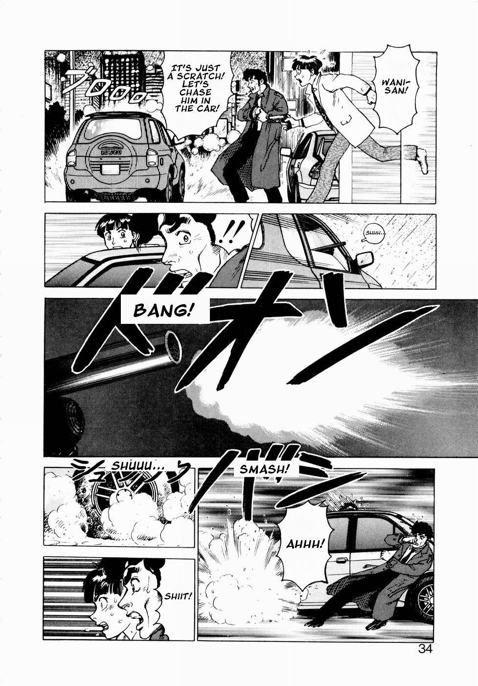 Ammo Vol.1 Ch.1-6 32