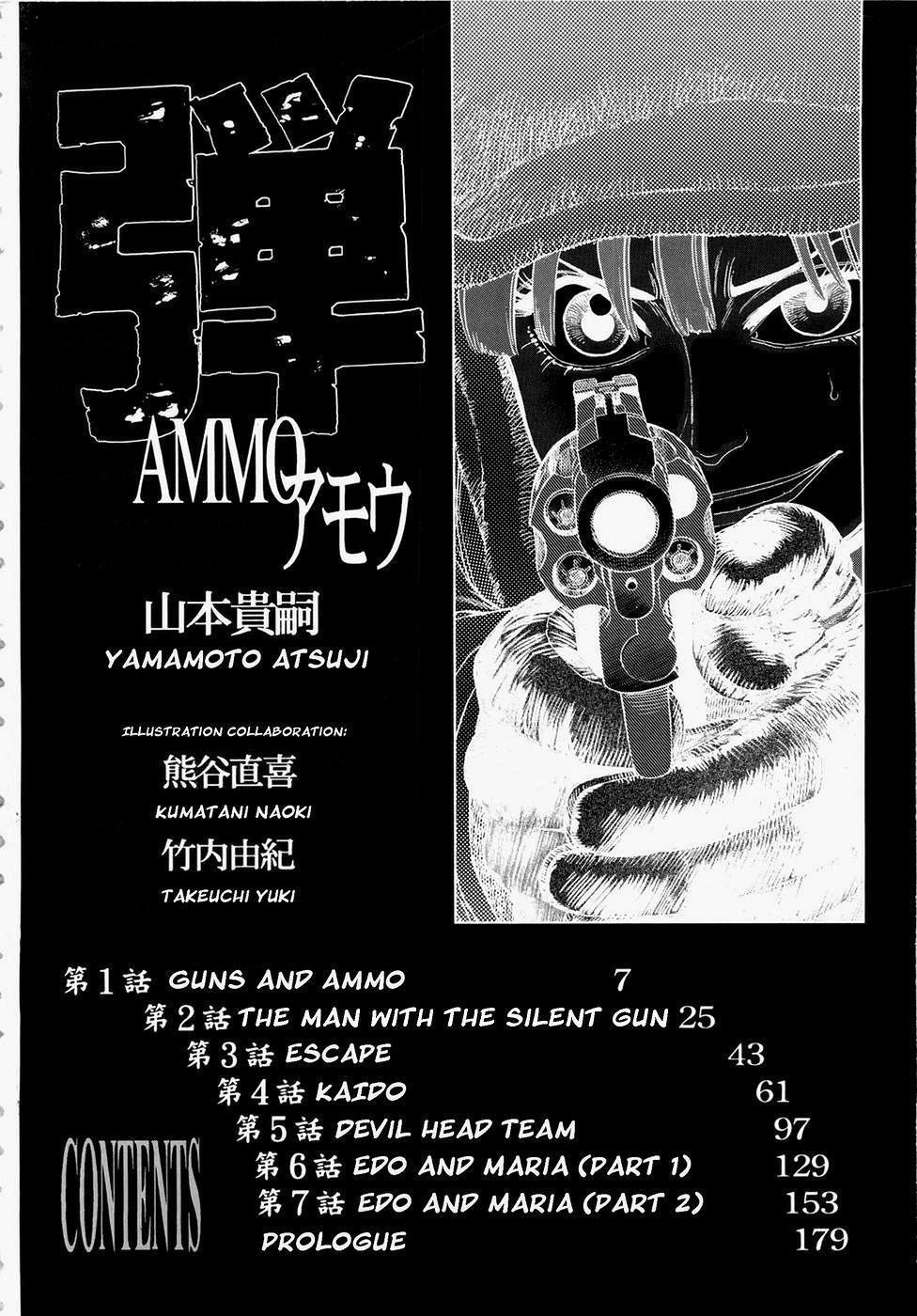 Ammo Vol.1 Ch.1-6 4