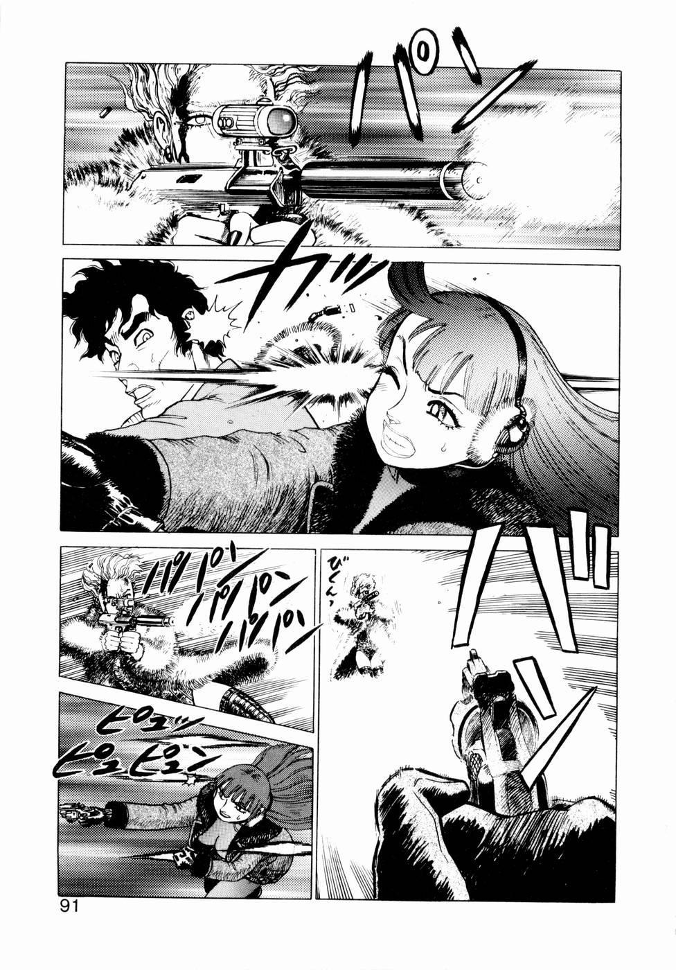 Ammo Vol.1 Ch.1-6 88