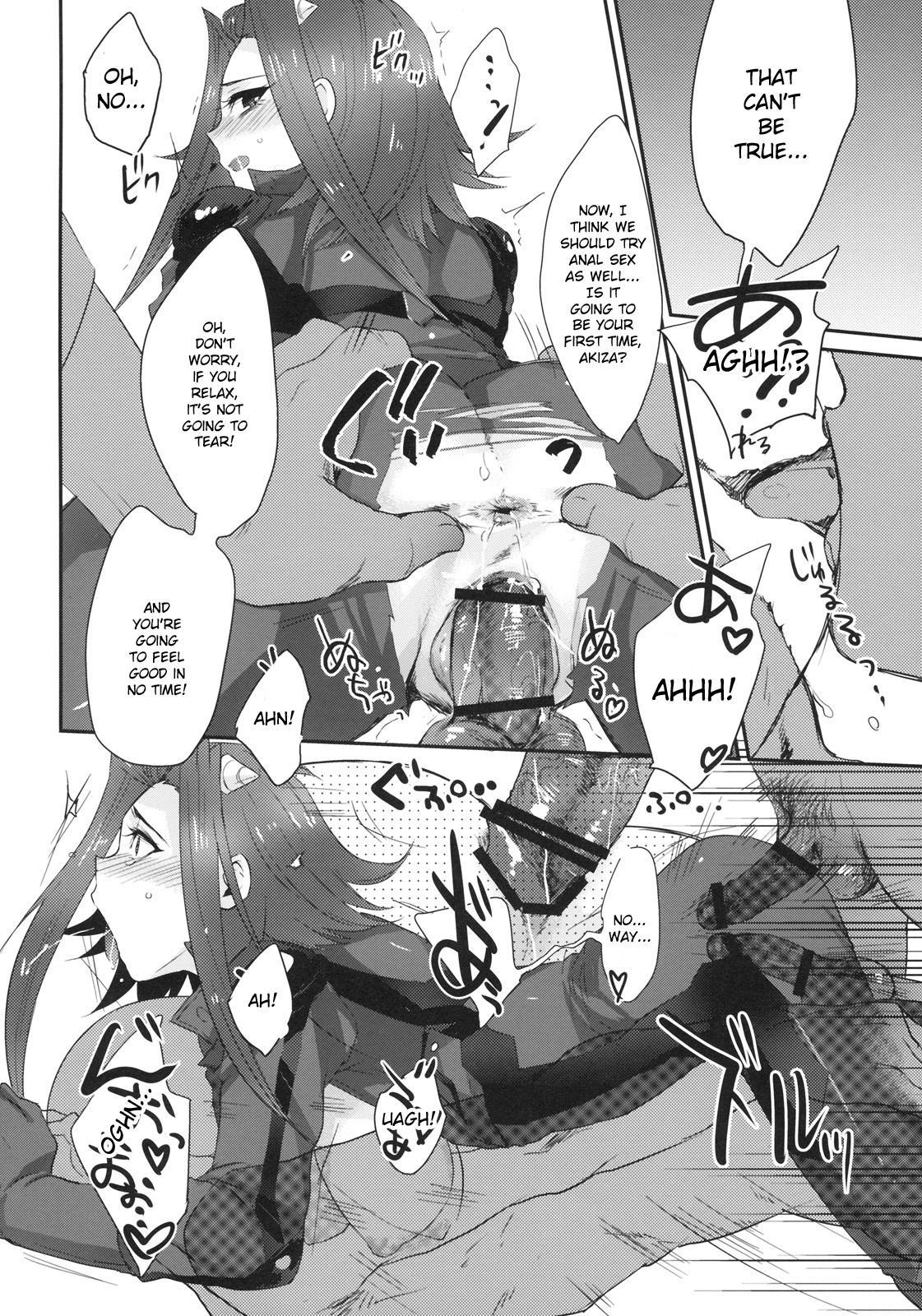 Izayoi Emotion 14