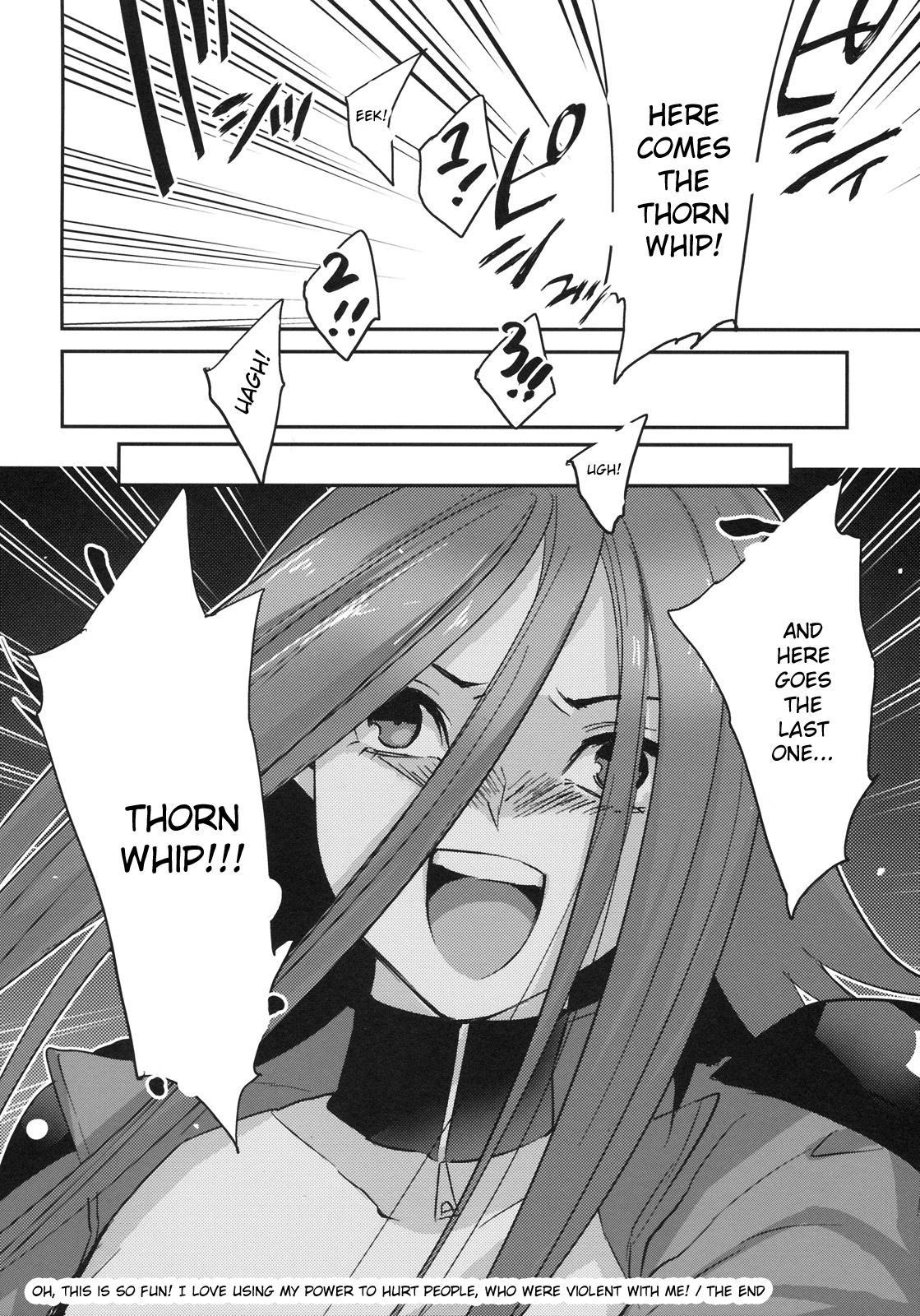 Izayoi Emotion 20