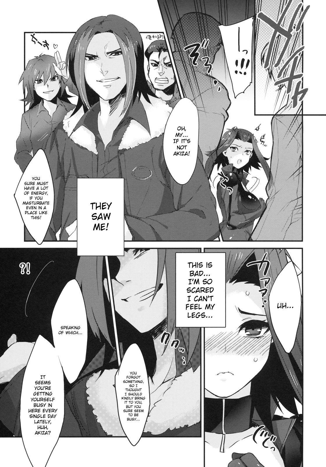 Izayoi Emotion 5