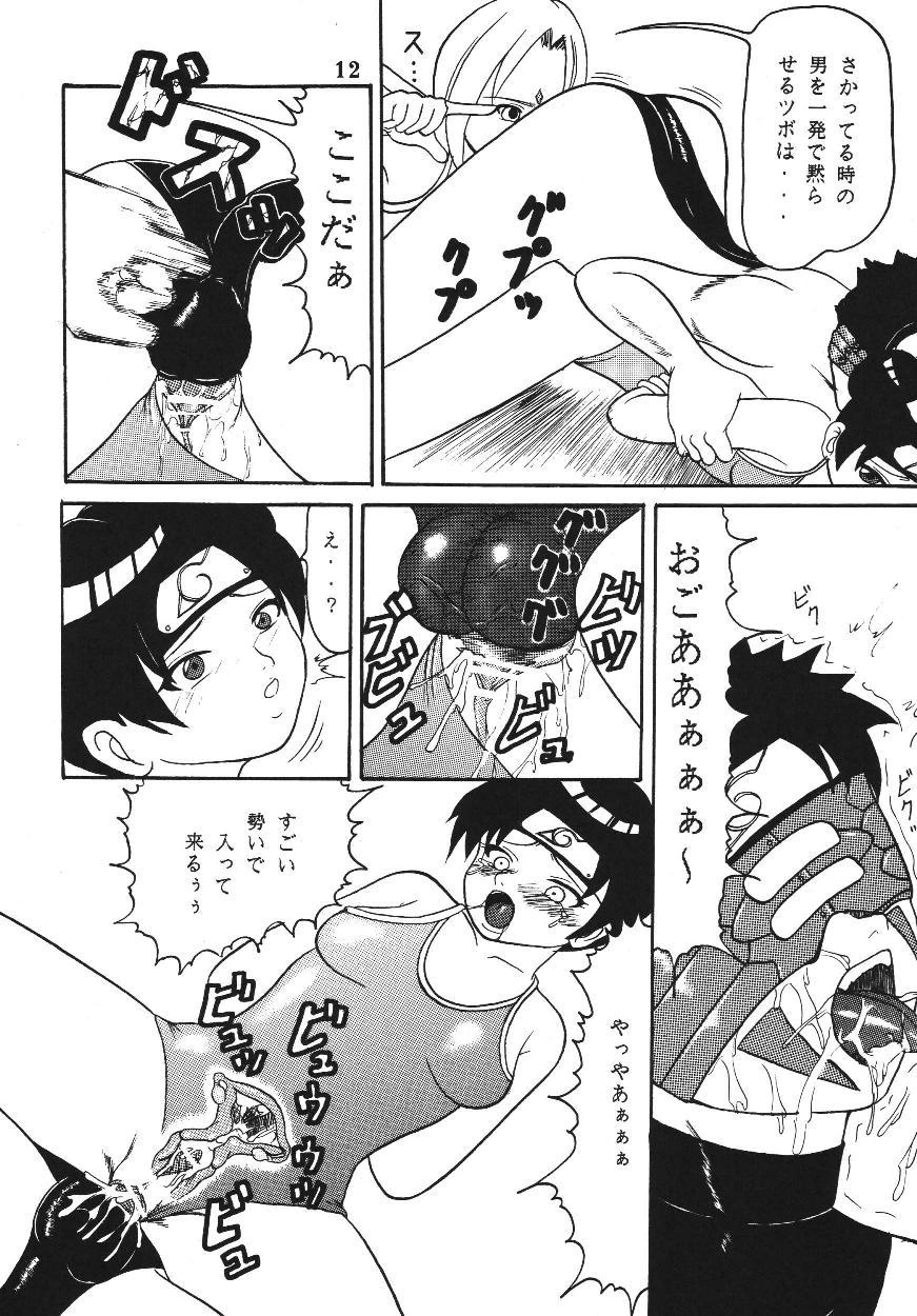 Gokuhi Tokkun Dattebayo 10