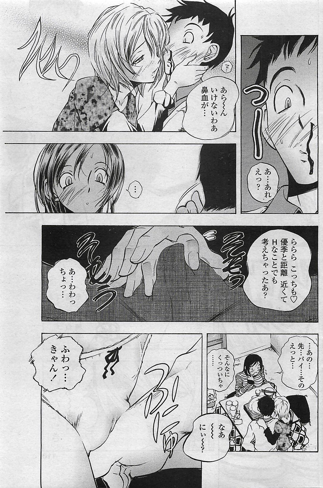 COMIC Penguin Club Sanzokuban 2007-03 110