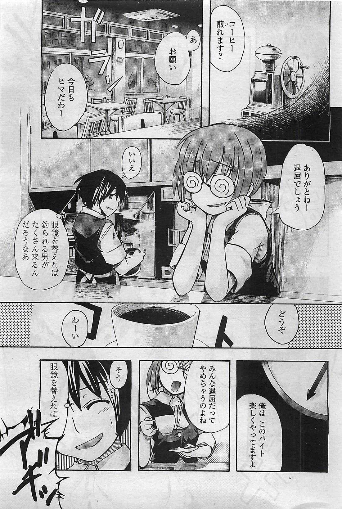 COMIC Penguin Club Sanzokuban 2007-03 202