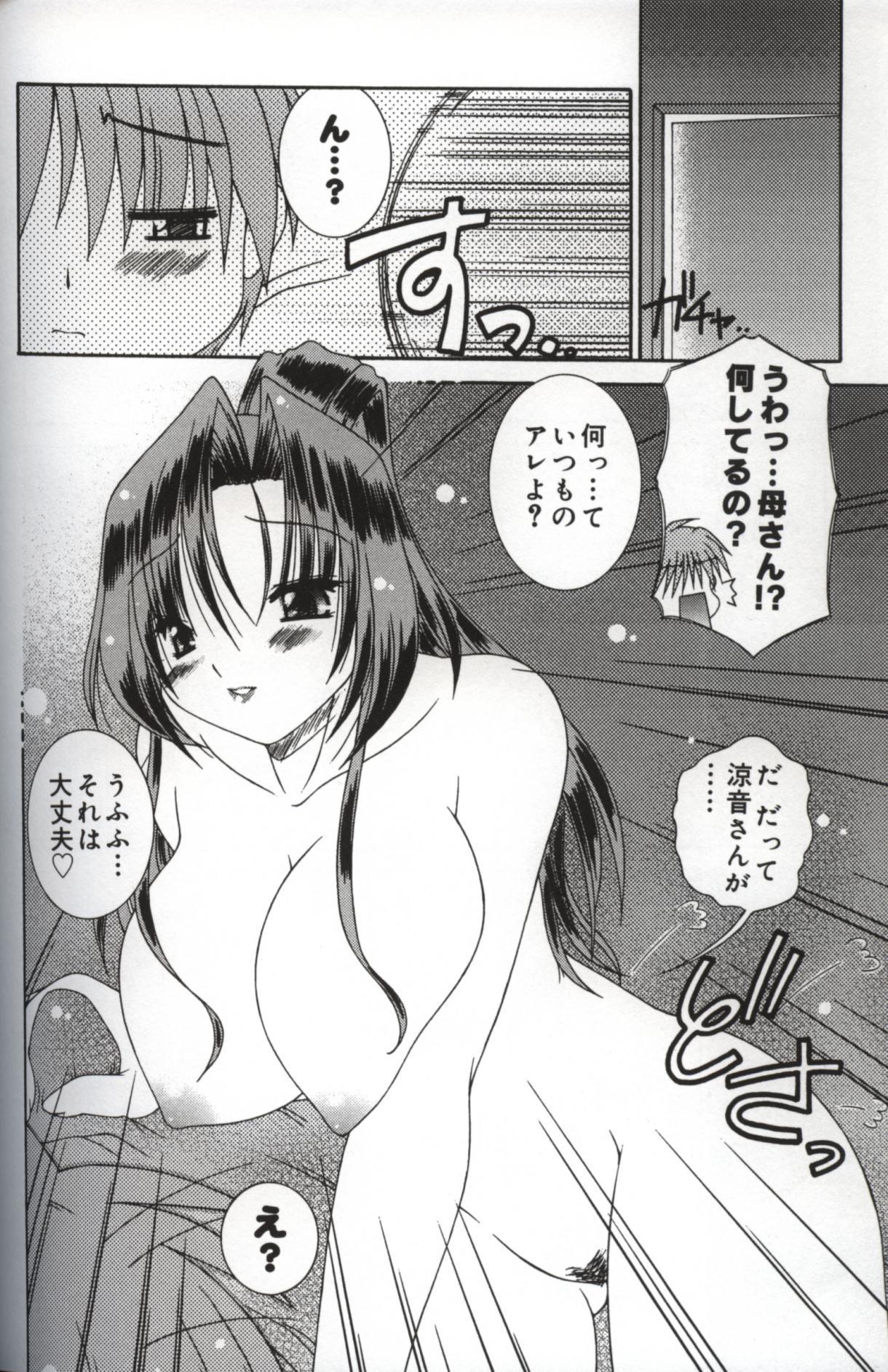 Hatsujou ♡ Oneesama 121