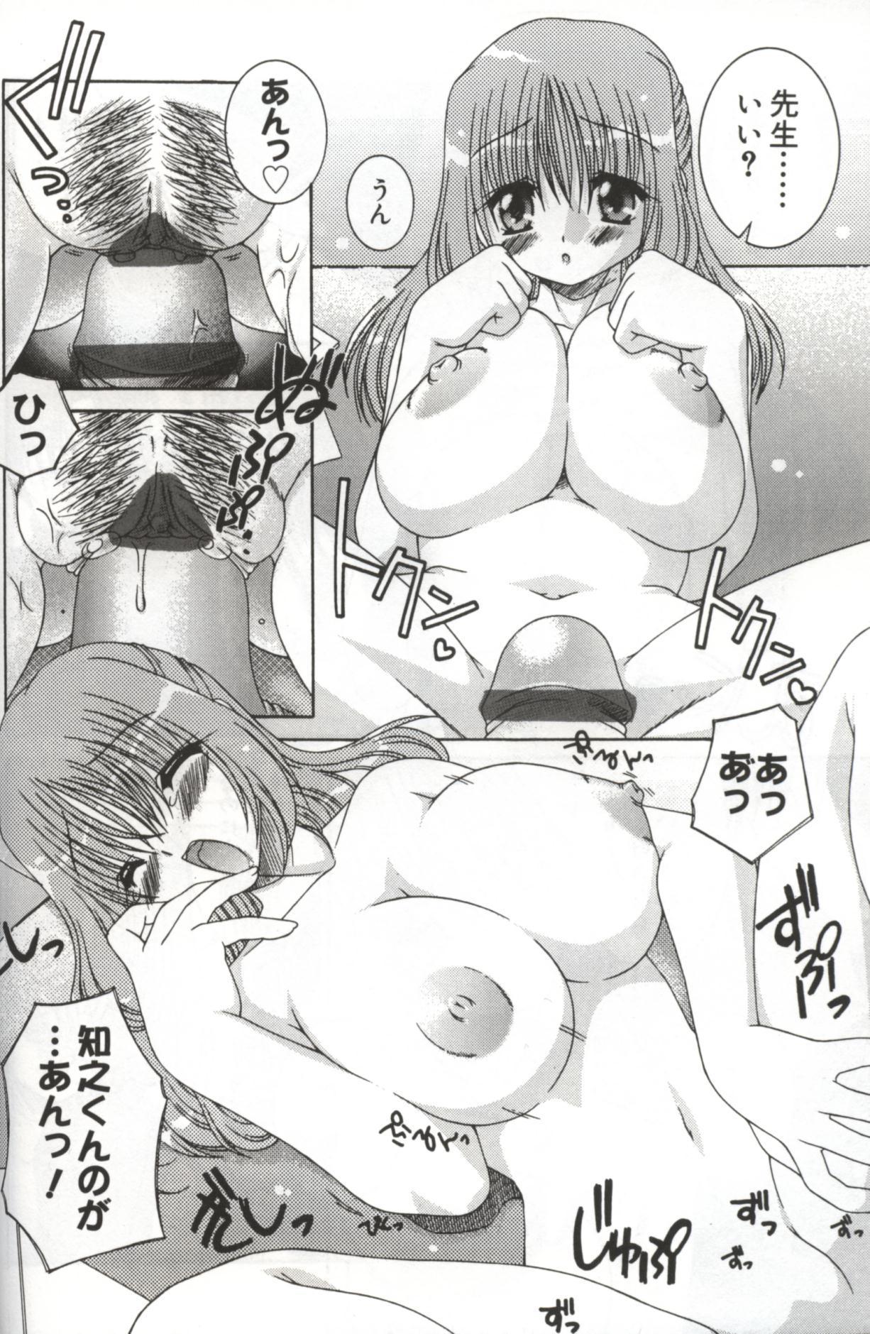 Hatsujou ♡ Oneesama 15