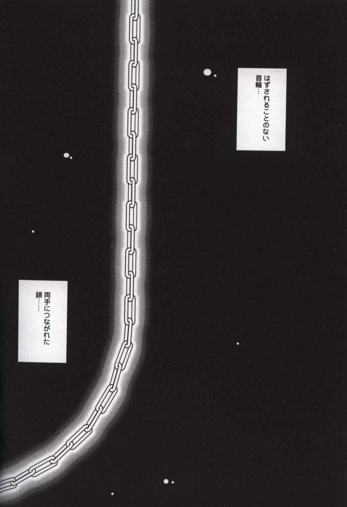 Hatsujou ♡ Oneesama 172