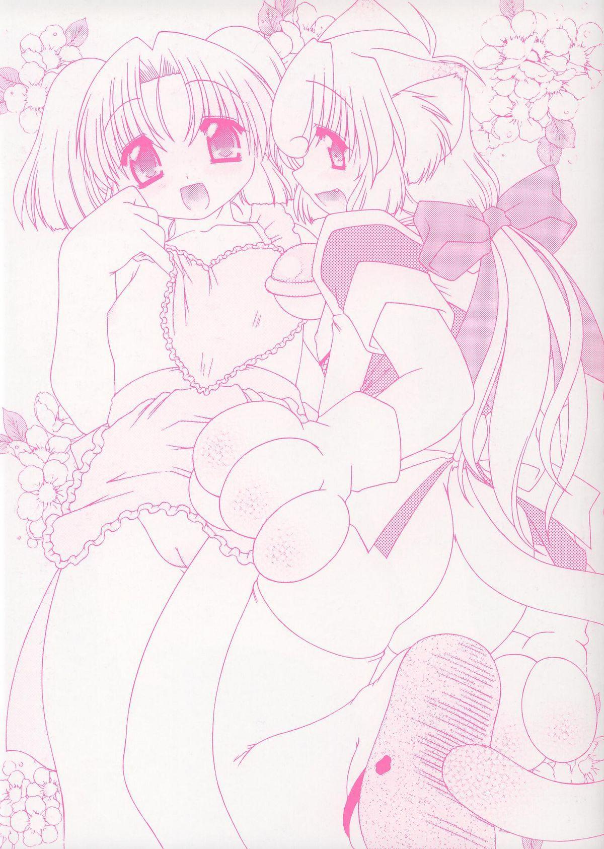 Hatsujou ♡ Oneesama 1