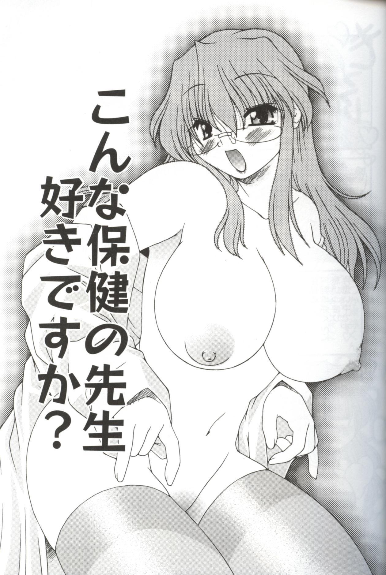Hatsujou ♡ Oneesama 20