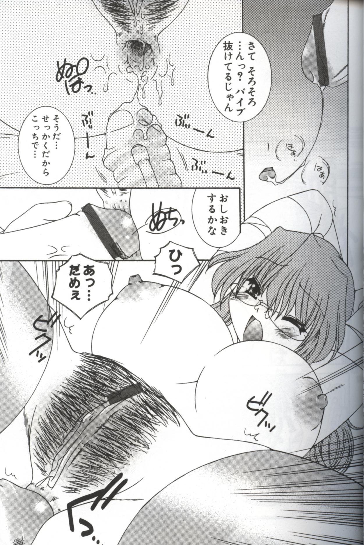 Hatsujou ♡ Oneesama 30