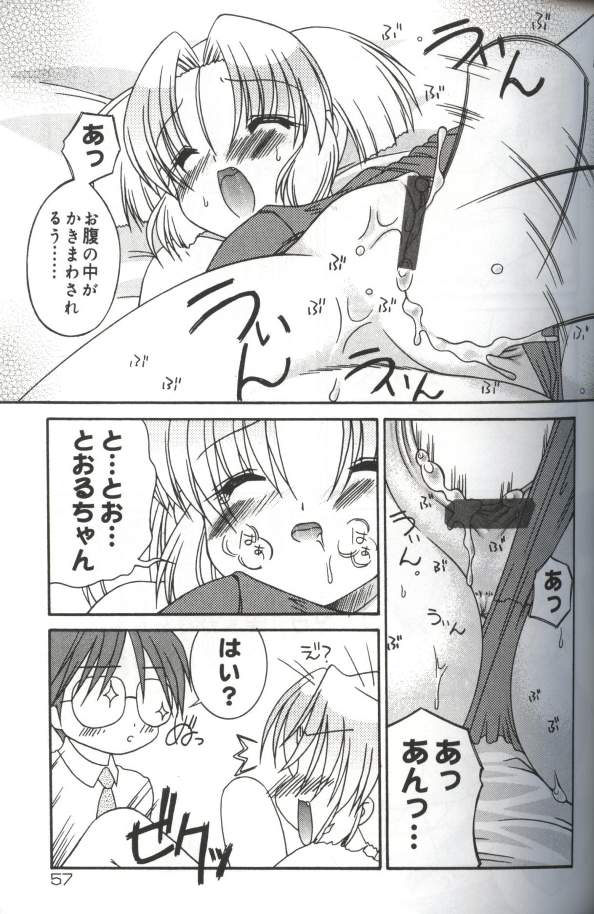 Hatsujou ♡ Oneesama 58