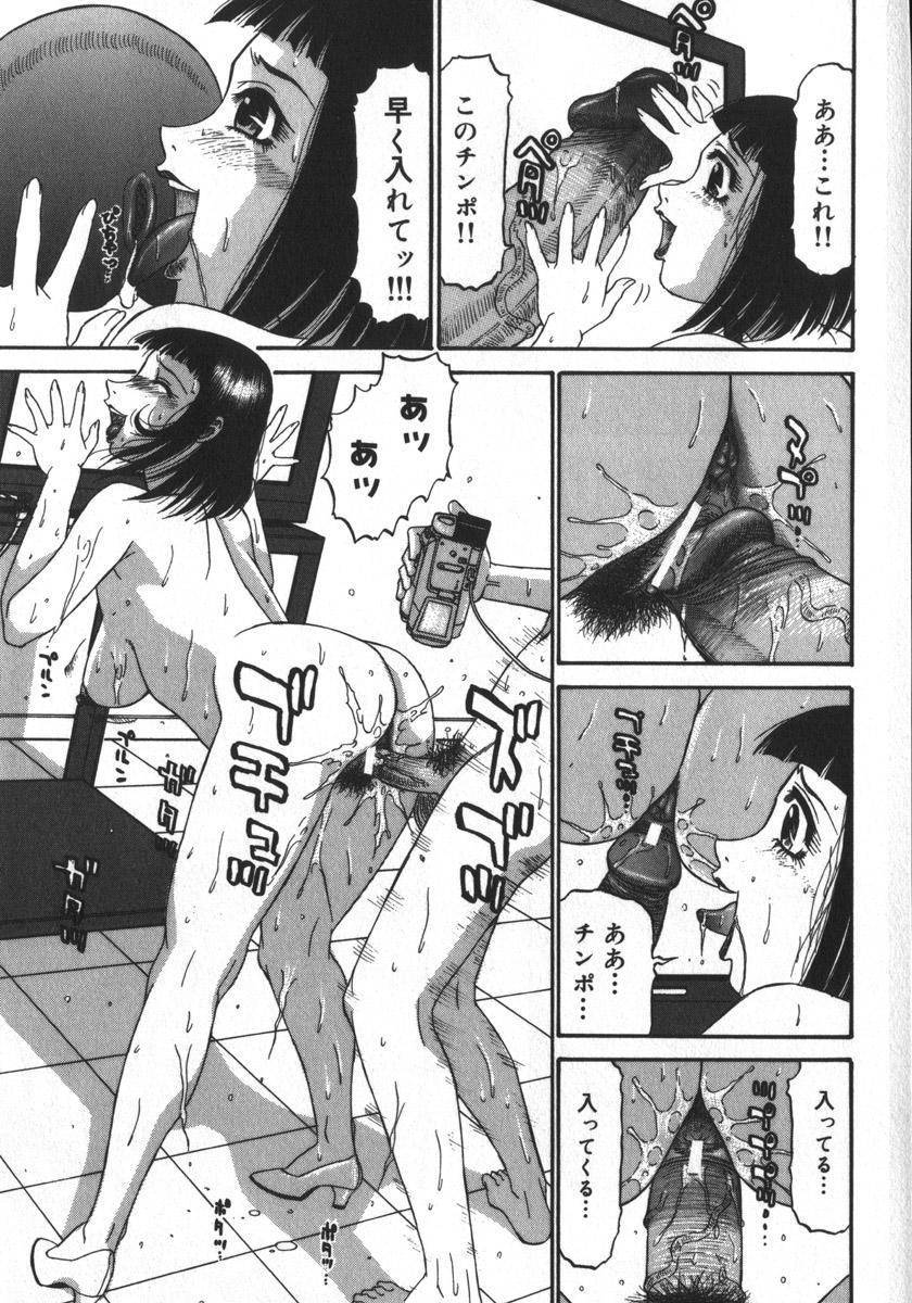 Haitoku Game 114
