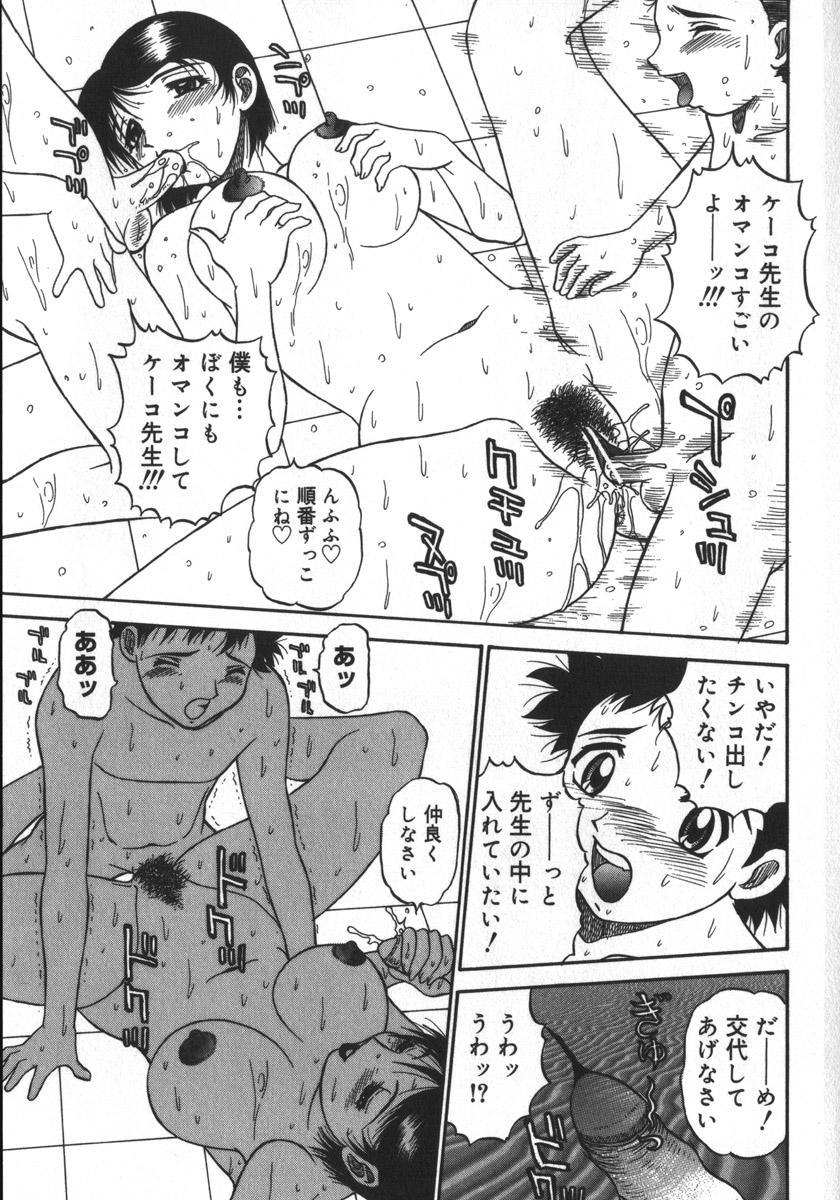 Haitoku Game 162