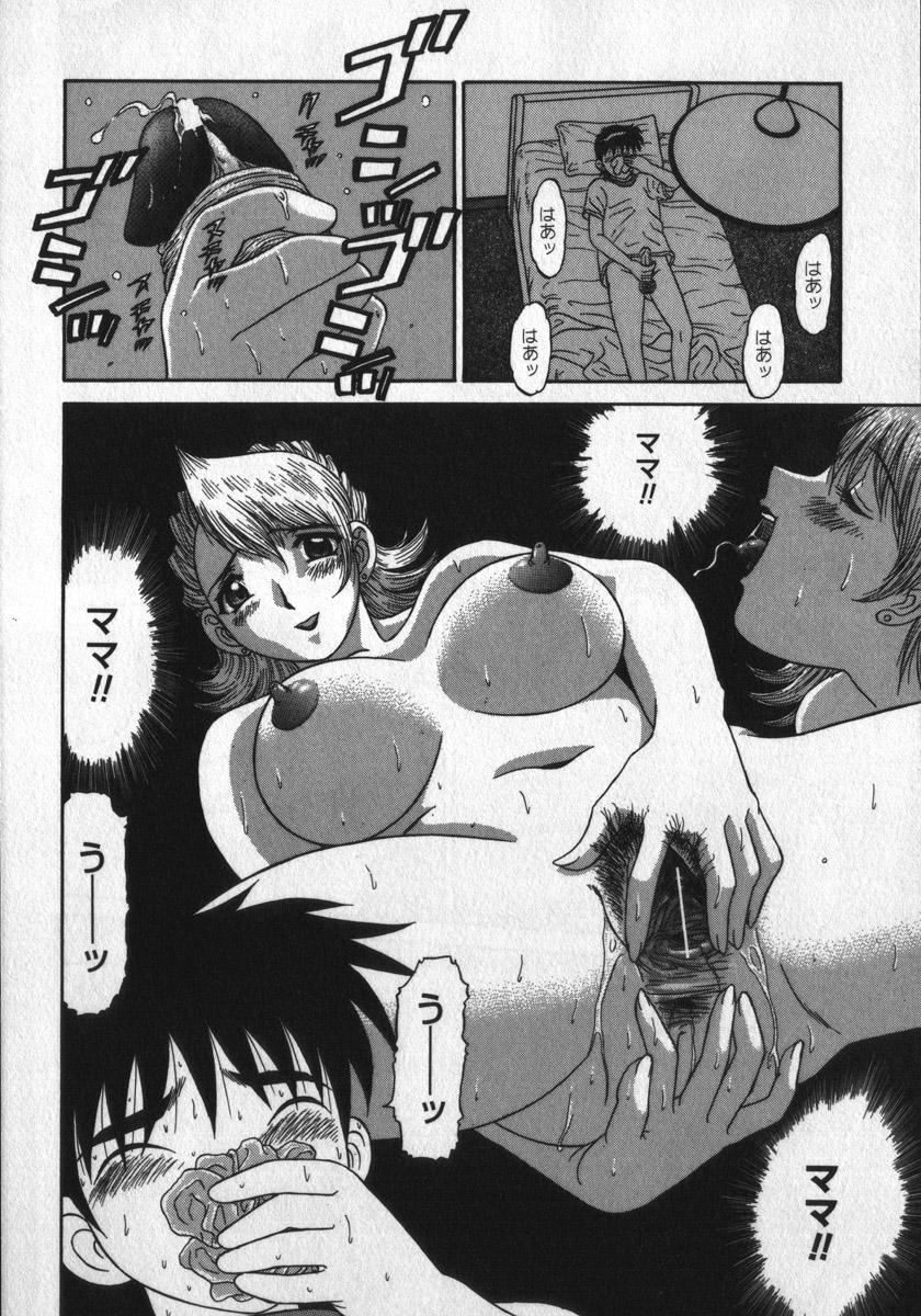 Haitoku Game 23