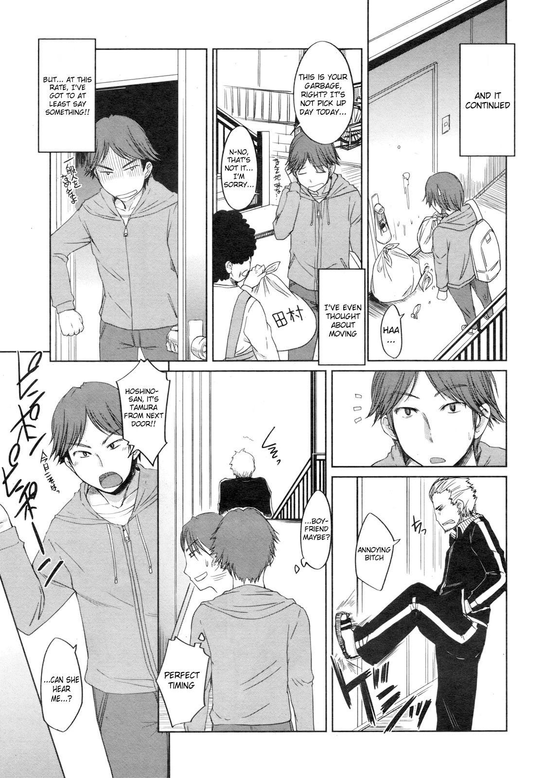 Tonari no Meiwaku-san | Annoyance Next Door 2