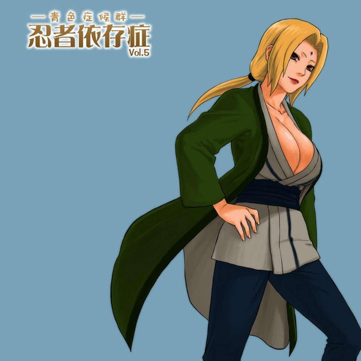 Ninja Izonshou Vol. 5 0